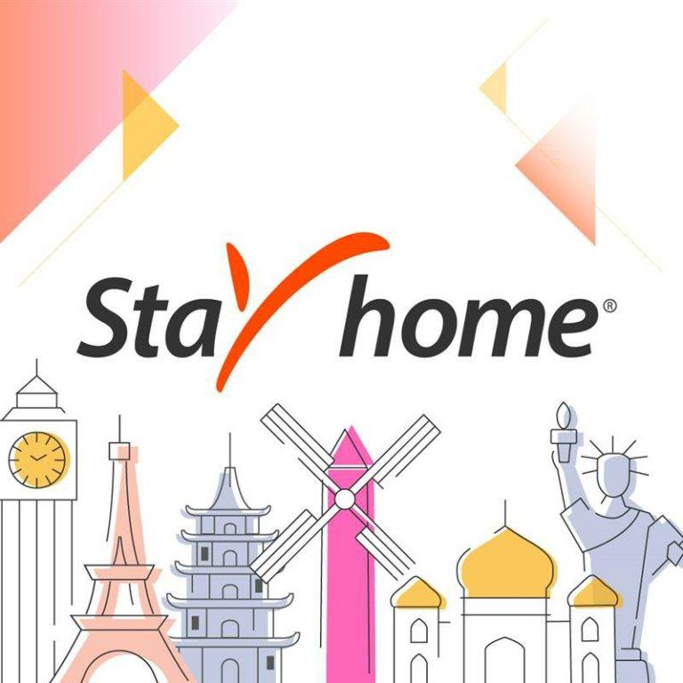הישארו בבית