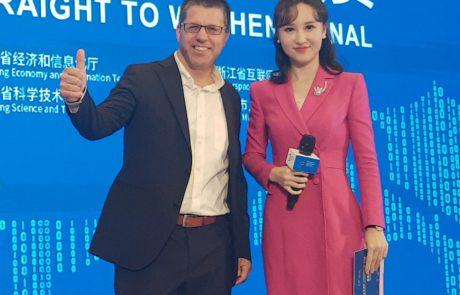 הסטארטאפ הישראליYOUTILIGENTזכה במקום השלישי בתחרות החדשנות העולמית שנערכה בסין