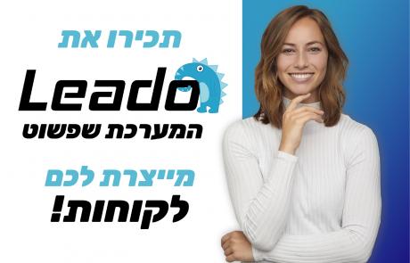 פלטפורמת LEADO על: הפרסום הדיגיטלי ב-2021