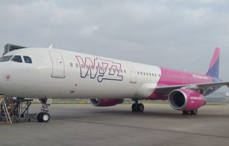 Wizz Air פותחת בסיס שלישי לחברת הבת Wizz Air UK בלונדון גטוויק