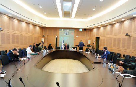 ועדת הכספים בדיון ראשון לאור משבר הקורונה