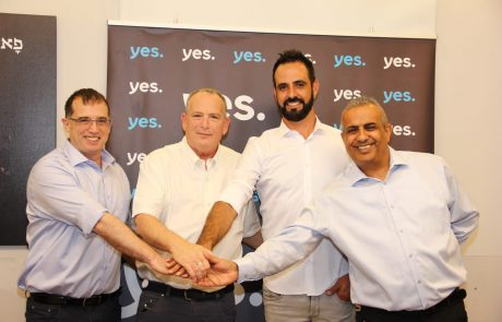 הסכם עבודה חדש ב-YES