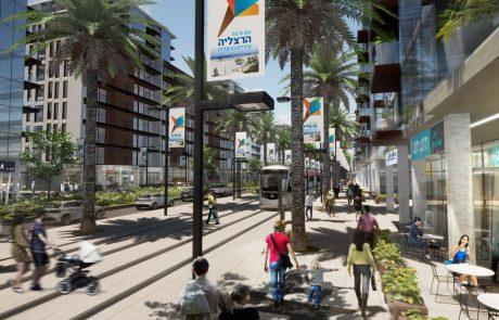 תוכנית 'חוף התכלת' – רובע עירוני חדש בדרום-מערב הרצליה