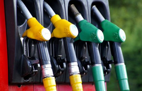 מחירי הדלק לשנת 2021