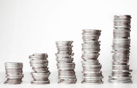 תקציב בנק ישראל לשנת 2021: כ-996.4 מיליון ₪