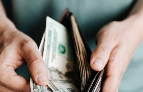 עסקים חדשים אינם זכאים למענקי סיוע