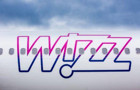 חדש ב-Wizz Air  שירות צ'ק-אין אוטומטי